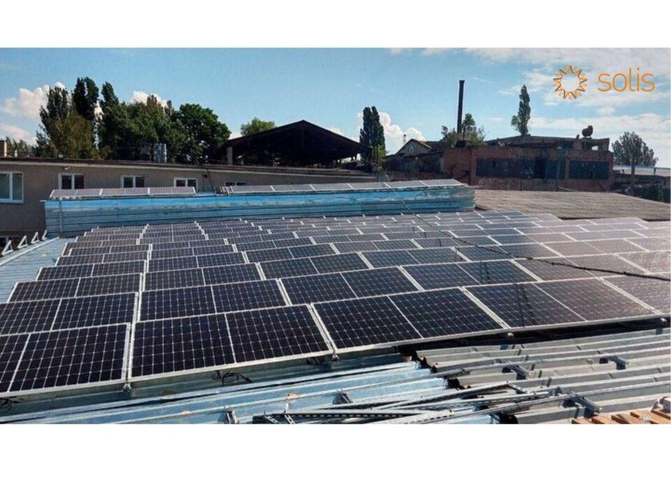 Ginlong Solis crea app para monitorear consumo de energía solar